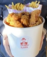 Smažené kuře pro 2